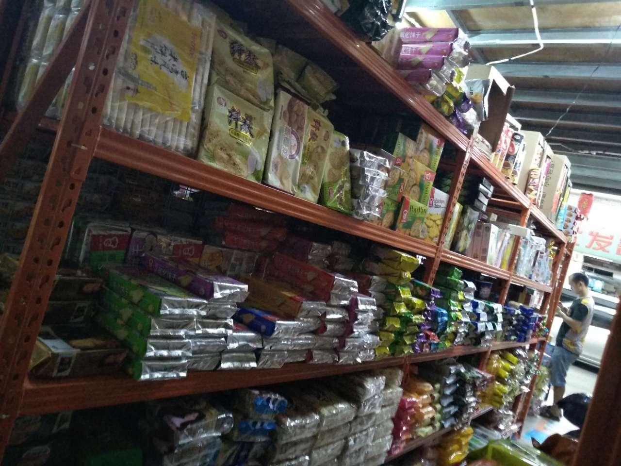 永利食品有限公司(专做外贸易公司)