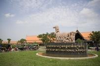 秦皇岛机场首次开通至柬埔寨国际包机航线