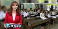 让柬埔寨黑暗的教室充满光明