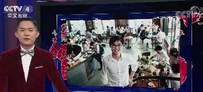 Brown Coffee 创始人张文良,也是柬埔寨华人的骄傲!