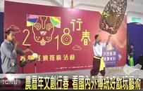 柬埔寨艺术表演团到台湾表演