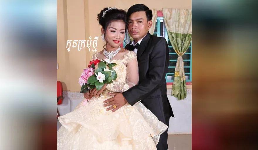 柬埔寨新娘逃婚,新郎的这波操作亮了.
